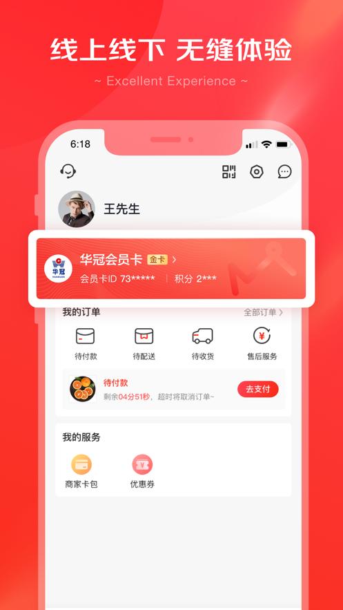 京心app官方版1.0.0苹果版截图1