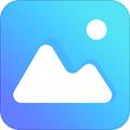相册大师永久免费版v1.8.2.2高级免登陆版