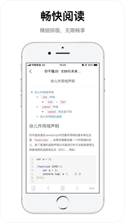 BookChat官方版v1.7.1最新版截图2
