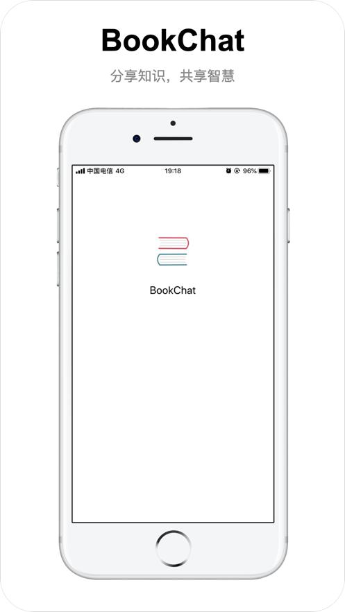 BookChat官方版v1.7.1最新版截图3