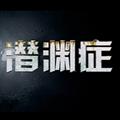 ���Y�Y七�修改器Steam版v0.14.9.0最新版