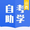自考助学appv1.0安卓版