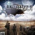 最终幻想15二十三项修改器风灵月影版v1.0-v20210416通用版
