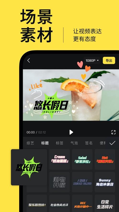 鹅剪app1.1.0最新版截图0