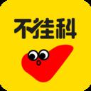 不挂科app最新版v2.1.3官方版