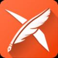 享做笔记破解版v5.4.11正式版