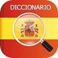 西语助手app正式版v7.12.5最新版