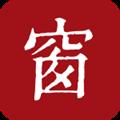 西窗烛app破解版v5.6.0破解版