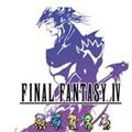 最终幻想4像素复刻版十四项修改器风灵月影版v1.0最新版